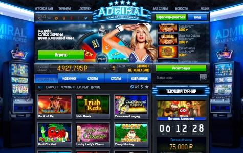 Казино вулкан игровые автоматы играть бесплатно без регистрации онлайн 777
