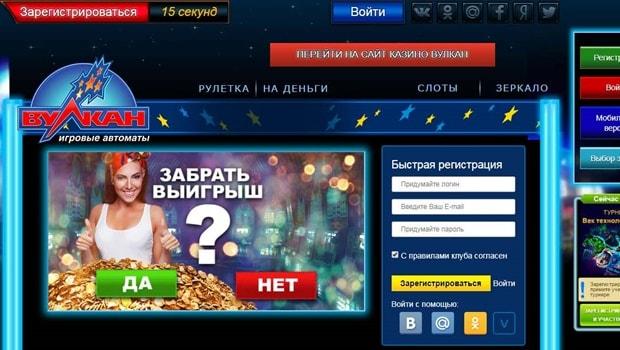 Города россии игровые автоматы