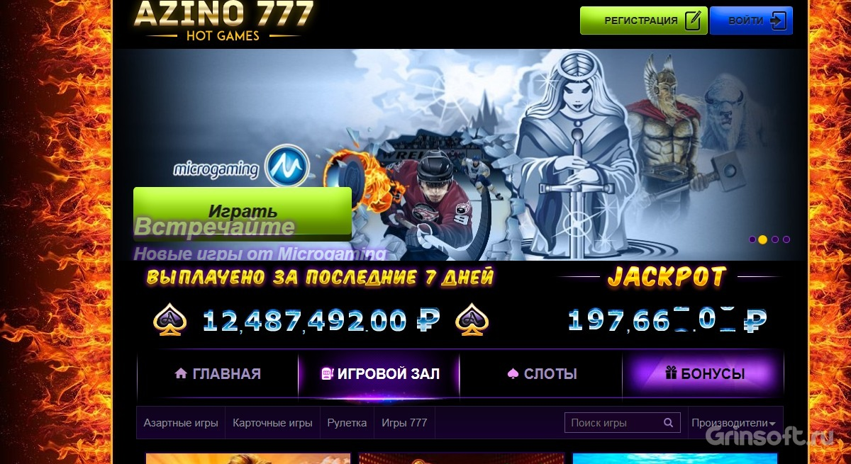 Онлайн казино русская рулетка на рубли