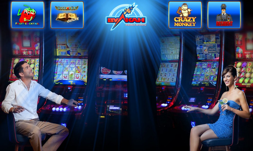 Скачать игровые автоматы на планшетник