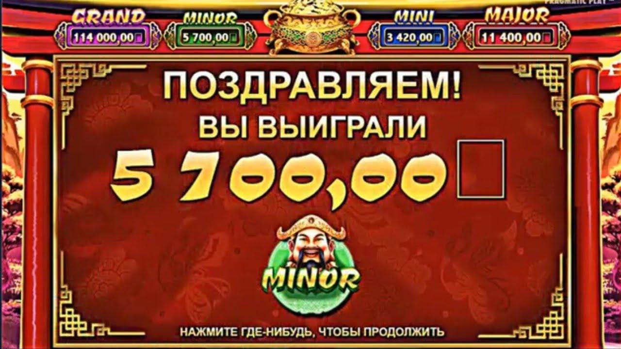 Играть в интернет казино без вложений
